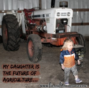 Daily Fun in Agriculture - The Future